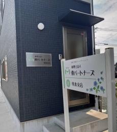 熊本支店外観